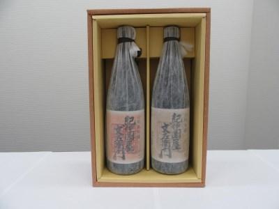 【2612-0020】紀伊国屋文左衛門 純米酒 純米吟醸 720ml×2本セット