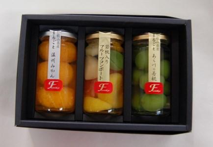 【2612-0094】コンポート 果実の宝石箱セット(ハーフセット)