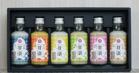 【2612-0098】フルーツ甘酒6本セット