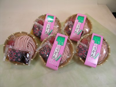 【2612-0107】丸ざる梅うどん 5食セット