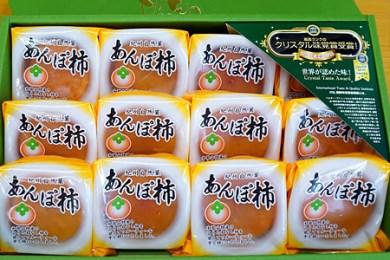 紀州自然菓あんぽ柿 12個
