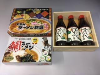 和歌山ラーメン&あおいのぽん酢セット
