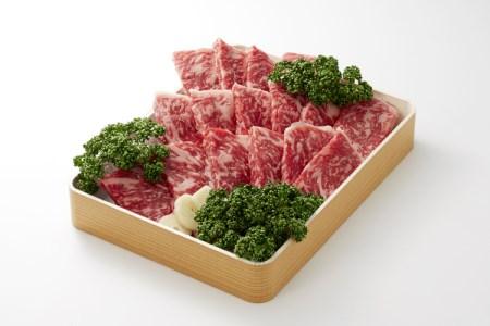 特選国産牛ロース焼肉(450g)