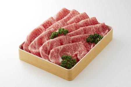 上選黒毛和牛ロースしゃぶしゃぶ肉(800g)