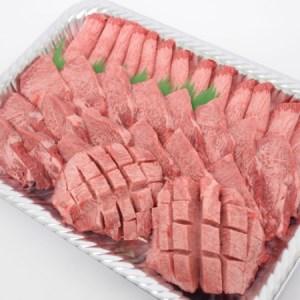 「肉の廣岡」厳選! 絶品牛タンづくし(3種盛り)