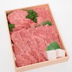 「肉の廣岡」厳選! 特選牛ロース焼肉用【極み3種盛り】