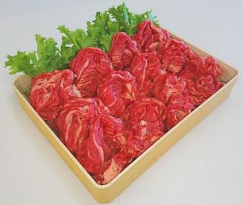 特選国産牛切り落とし肉 1kg