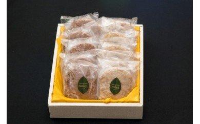 Y6039_熊野牛&ポークハンバーグセット 各5個