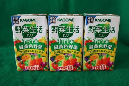明治 野菜生活 125ml 36本