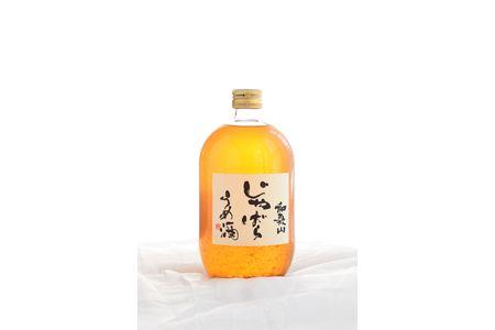 【2613-0006】完熟梅酒にじゃばらの果汁を配合した「和歌山 じゃばら うめ酒」 720ml 2本