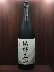 【2613-0008】熊野の地酒 吟醸酒 熊野三山 一升瓶 1本