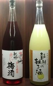 【2613-0010】和歌のめぐみ「龍神の柚子酒」1.8L 紀州「赤い梅酒」1.8L 各1本