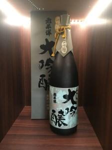 【2613-0013】熊野の地酒 太平洋 大吟醸 1.8L 1本