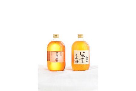 【2613-0020】完熟梅酒にじゃばらの果汁を配合した「和歌山 じゃばら うめ酒」と完熟梅酒「石神の梅酒」各1本