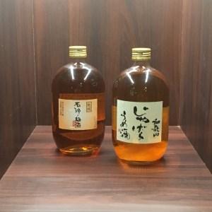 【2613-0021】完熟梅酒にじゃばらの果汁を配合した「和歌山 じゃばら うめ酒」と完熟梅酒「石神の梅酒」各3本