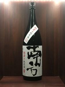 【2613-0024】超辛口純米酒「南方」 1本