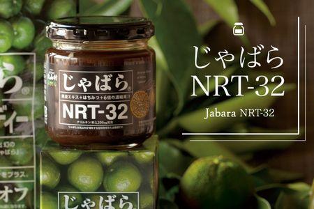 【njb562】じゃばらNRT-32