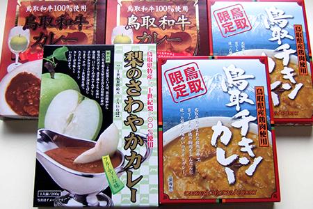 【098】鳥取のカレーセット