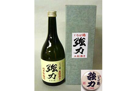 【127】いなば鶴 純米吟醸 五割搗き強力 缶バッジ付き