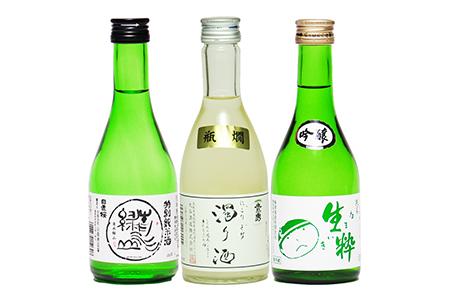 【131】鳥取県の日本酒 3銘柄 飲み比べセット