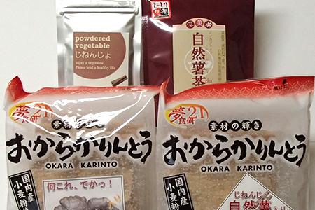 【044】山芋の恵みセット