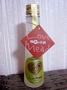 【A-13】はちみつ酒  LoveMead(ラヴミードゥ)