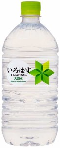 【173】い・ろ・は・す 大山の天然水1020ml