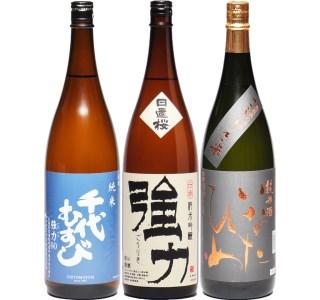 【188】幻の米「強力」で造った飲み比べセット