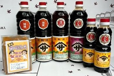【B-70】味噌・醤油セット「弥生の里」