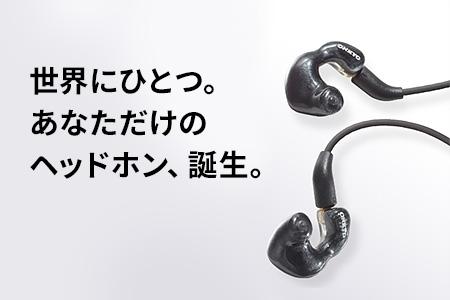 3501.オンキヨーカスタムインイヤーモニター【IE-C3】