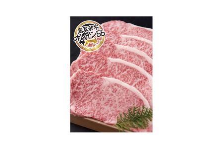 70F鳥取和牛 オレイン55サーロインステーキ(大)