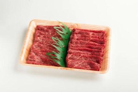 鳥取和牛 特上赤身すき焼き用スライス(株式会社 あかまる牛肉店)