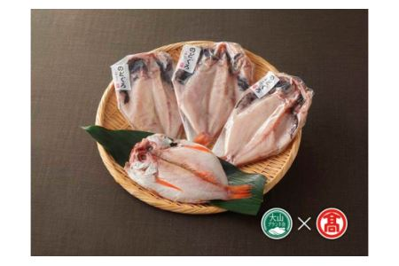 DB56:日本海西部産 開きのどぐろ干物4枚(大山ブランド会)