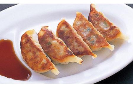 AJ02:大山ルビー豚餃子