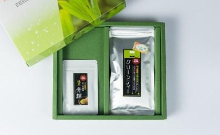 IN-01 お茶屋さんのおいしいお茶「井上青輝園」の抹茶とグリーンティーセット