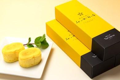 70. 半熟チーズケーキ【1P】
