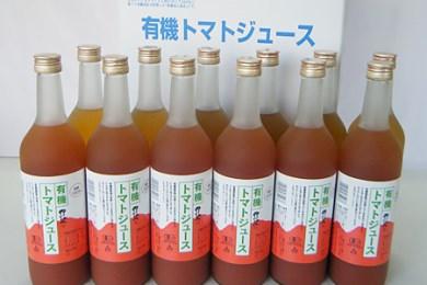 130. 有機トマトジュース【2P】