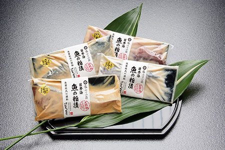 A008:日本海天然の魚の粕漬詰合せ