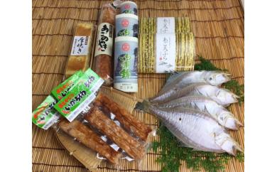 B156 島根の味覚!蒲鉾とカレイ一夜干しセット