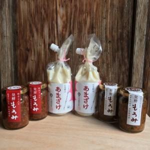 A085 「発酵もろみ味噌」と「糀で作った甘酒」