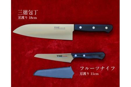ヤスキハガネ製 三徳包丁とフルーツナイフ