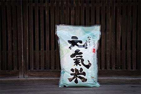 高津川の恵み 特別栽培米ヘルシー元氣米5kg(令和3年産)【1209636】