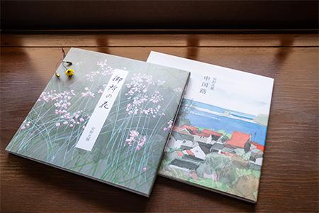 【数量限定】画家、安野光雅が描いた『御所の花』と『中国路』の2冊セット【1227699】