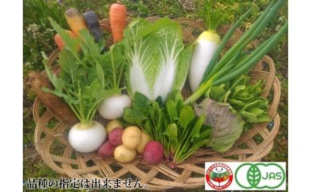 【日曜日出荷限定】旬の『おかやま有機無農薬認証野菜』セット 7~12種類