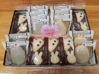 31-010-017.そうじゃふるさと 米っこクッキー詰め合わせ