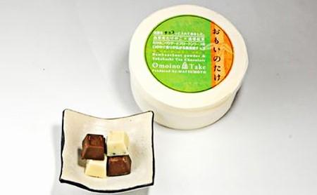 おもいのたけチョコレート(ミルク・ホワイト 各5個入り) 6箱