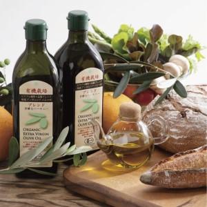 有機栽培 エキストラバージン オリーブオイル ブレンド 2本セット