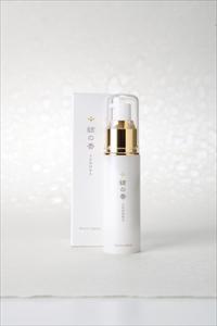 【2616-0078】結の香 ホワイトセラム 美容液