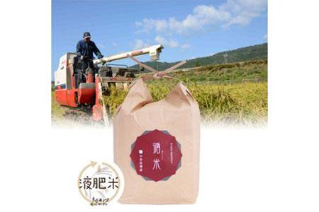 【2616-0019】循米(めぐり米) きぬむすめ岡山県真庭産 5kg
