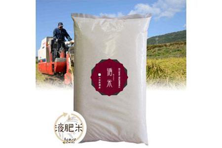 【2616-0018】循米(めぐり米) きぬむすめ岡山県真庭産 10kg